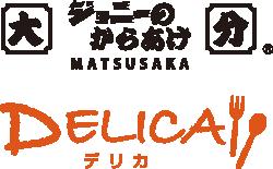 ジョニーのからあげ・デリカ三重松阪店